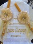 platno za venčanje i ukrašena sveća
