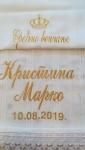 platno za venčanje