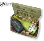 Slatki paket sadrži: Kutija, J.P Chenet apple 750ml, ferrero rocher,mint čokolada. Cena: 4000din /52