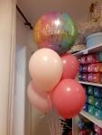 HAPPY BIRTHDAY BALONI