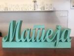 Mateja
