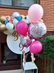 helijumski baloni baby girl